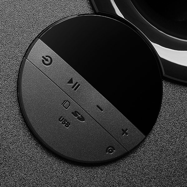 Edifier 5.1 Home Theatre Function Buttons and Port
